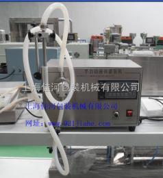 SF-2-1SF-2-1电动自吸半自动液体灌装机