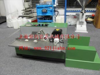 MY-380MY-380固体墨轮印字机