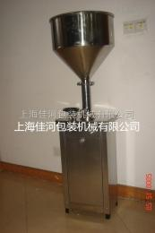 GF-50GF定量灌装机5-100