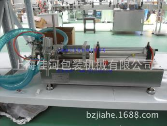 GY-1GY-1单头液体灌装机 啤酒灌装、食用油灌装