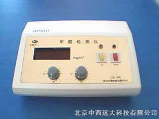 M174621M174621便携式甲醛检测仪/甲醛测试仪
