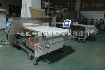 YD-600糖果专用金属检测机(有效检测宽度550mm),金属检测机,金属探测仪